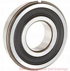 35 mm x 62 mm x 14 mm  KBC 6007ZZ Rolamentos de esferas profundas